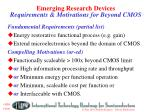 emerging research devices requirements motivations for beyond cmos