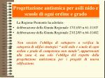 progettazione antismica per asili nido e scuole di ogni ordine e grado