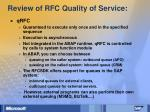 review of rfc quality of service25