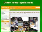 other tools epals com