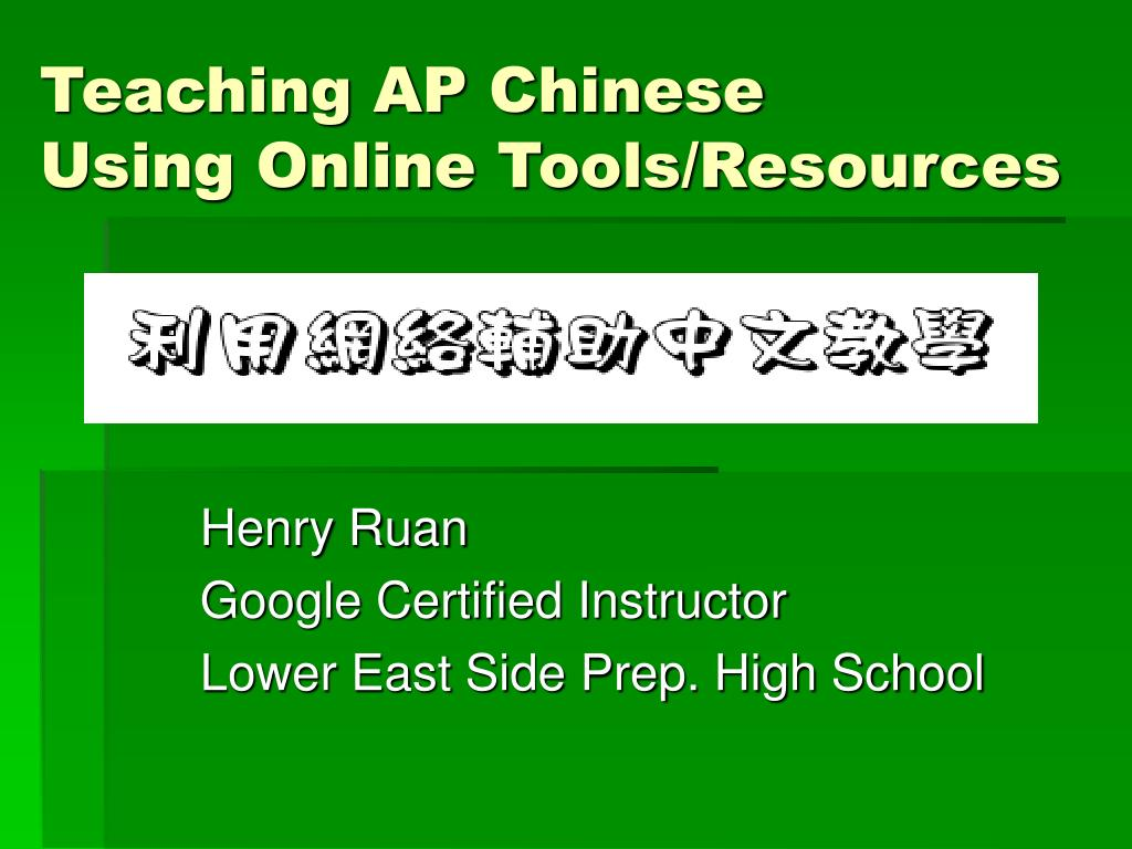 teaching ap chinese using online tools resources l.