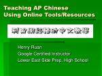 teaching ap chinese using online tools resources