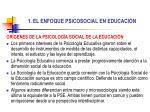 1 el enfoque psicosocial en educaci n6