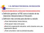 1 el enfoque psicosocial en educaci n7