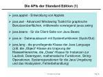 die apis der standard edition 1