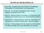 die apis der standard edition 2