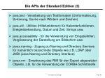 die apis der standard edition 3