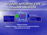 a leyes aplicables a los circuitos el ctricos
