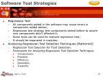software test strategies24