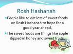 rosh hashanah4