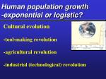 human population growth exponential or logistic9