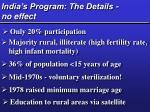 india s program the details no effect