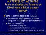 materiel et methode prise en charge des femmes en h morragie s v re du post partum6