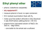 ethyl phenyl ether