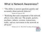 what is network awareness6