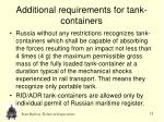 additional requirements for tank containers