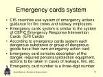 emergency cards system