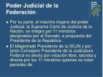 poder judicial de la federaci n
