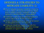 dfenses strategies to mitigate liability 2
