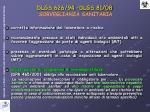 dlgs 626 94 dlgs 81 08 sorveglianza sanitaria