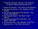 preparing expository sermons the scripture sculpture method ramesh richard
