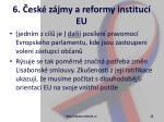 6 esk z jmy a reformy instituc eu15
