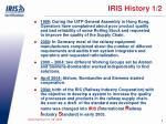 iris history 1 2