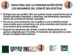ideas para que la comunicaci n entre los miembros del comit sea efectiva64