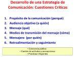 desarrollo de una estrategia de comunicaci n cuestiones cr ticas