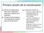 primera versi n de la menstruaci n