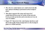 10 2 3 network planes31