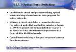 10 5 1 optical burst switching