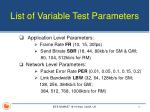 list of variable test parameters