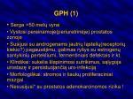 gph 1