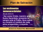 plan de salvaci n11