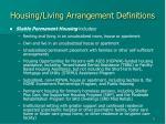 housing living arrangement definitions