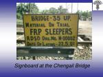 signboard at the chengail bridge