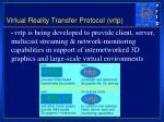 virtual reality transfer protocol vrtp