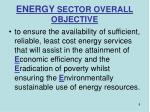 energy sector overall objective