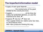 the imperfect information model10