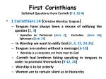 first corinthians solicited questions from corinth 7 1 16 423