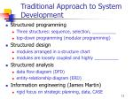 traditional approach to system development