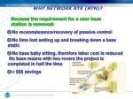 why network rtk rtn