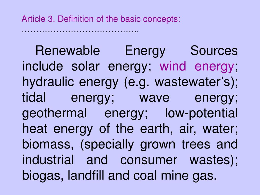 Article 3. Definition of the basic concepts: