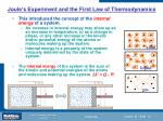 joule s experiment and the first law of thermodynamics12