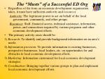 the musts of a successful ed org