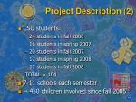 project description 2