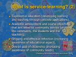 what is service learning 2