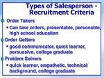 types of salesperson recruitment criteria