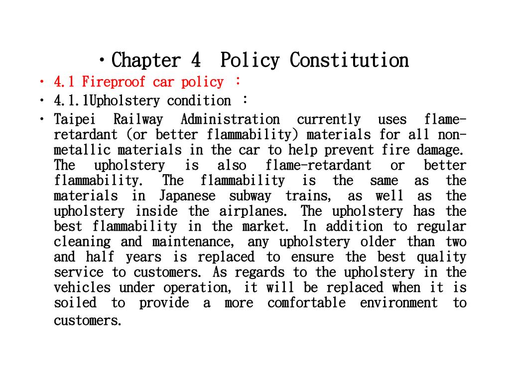 Chapter 4  Policy Constitution